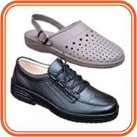 Центр Профессиональной обуви - заказать и купить