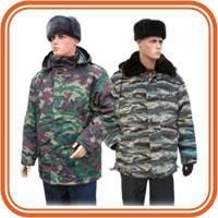 Зимняя Одежда Милитари